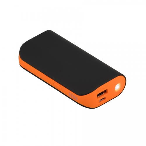powerbank 5200mAh.jpg